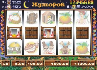 Игровые аппараты хуторок онлайн казино slava